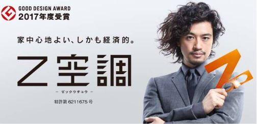 ヤ 評判 ヒノキ グループ