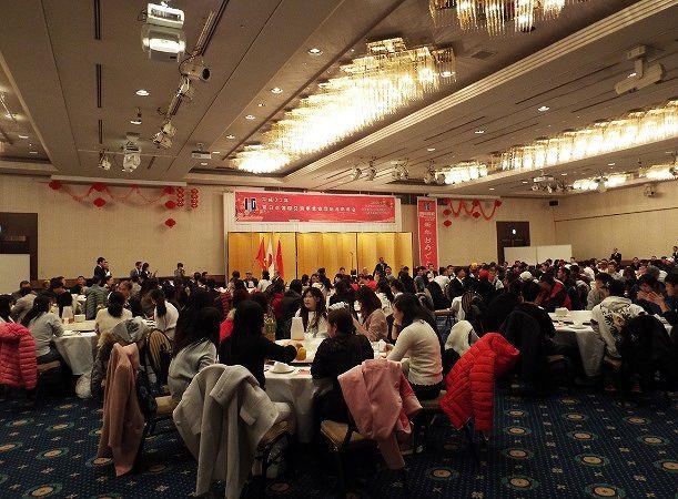 東日本国際交流事業協同組合新年会
